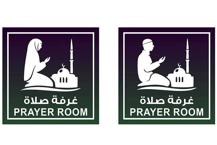 Prayer room signs | Image